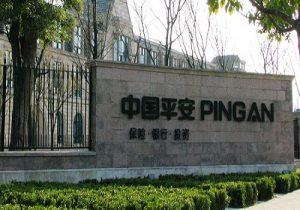Ping An Imc