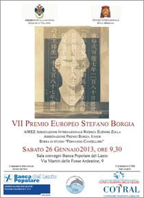 Premio Borgia 2013 Imc