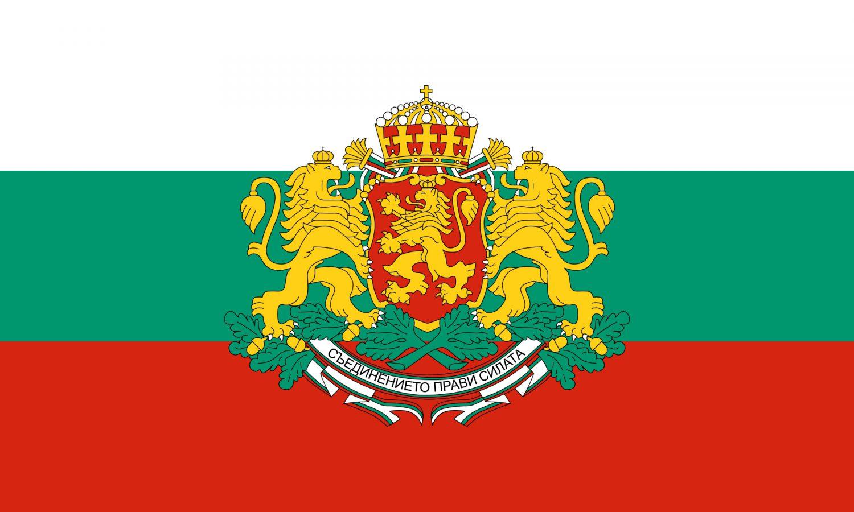 bulgaria-bandiera-con-leoni-imc